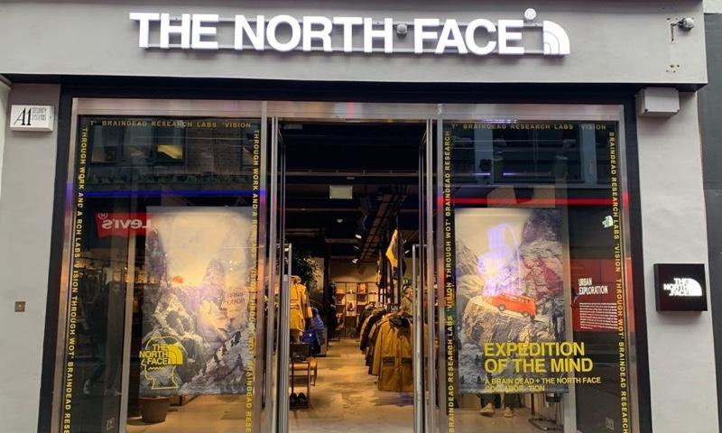 The North Face careers work with us 1