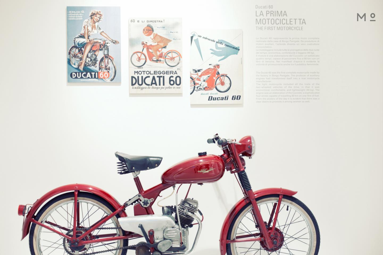 Ducati Motor Holding Bologna 6